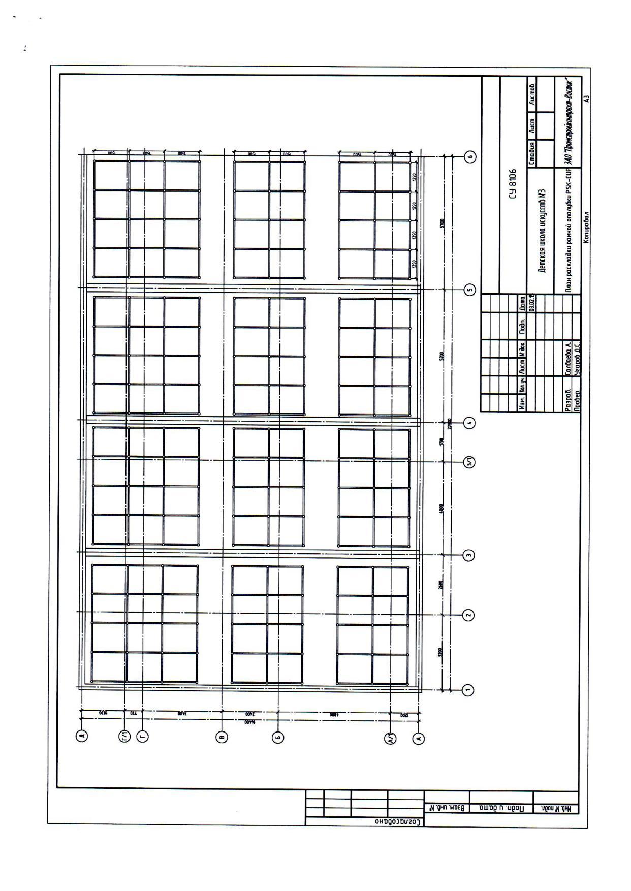 Приложение №4 План раскладки рамной опалубки (Лот №2)2