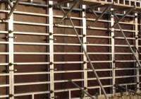 Аренда алюминиевой опалубки стен