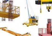 Грузоподъемное оборудование — леса строительные, таль, кран, балка