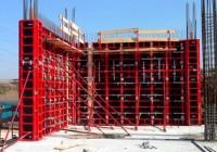 Аренда съемной опалубки для монолитного строительства