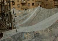 Защитно-улавливающие системы в строительстве