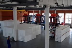 В Дагестане построен завод несъёмной опалубки